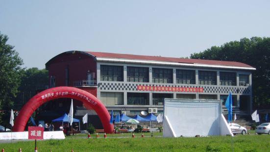 河南汽車公園