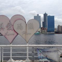 Love Pier User Photo