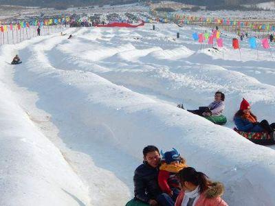 金帝順滑雪場