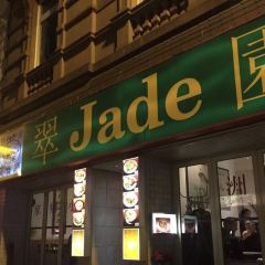 Jade Magic Wok User Photo