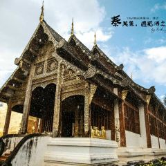 Wat Phra Singh User Photo