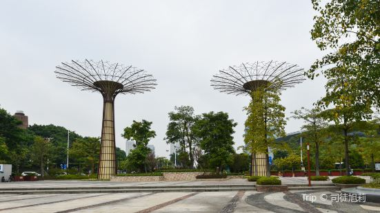 Leigang Park