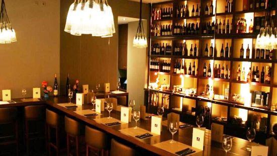 Bebedouro-Wine and food
