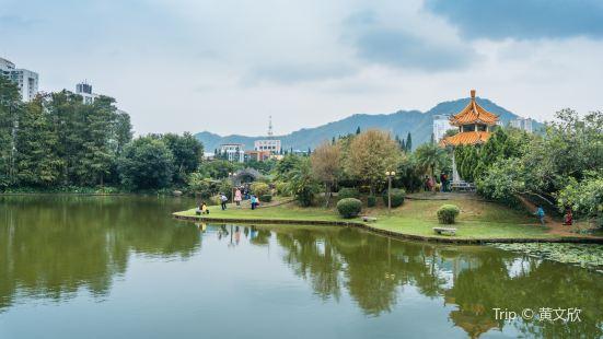 Sihai Park (North Gate)