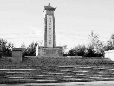 尚志縣抗日烈士紀念館