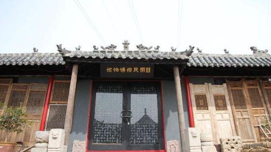 Rizhaominsu Museum