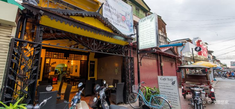 Cafe Yejj1
