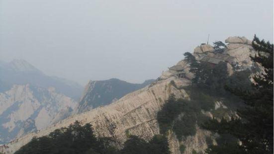 Lianhuaping Sceneic Area