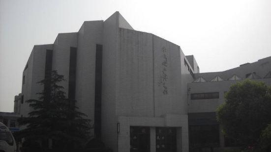 Nantong Jianzhu Museum