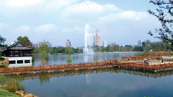 Yutanyuan Park