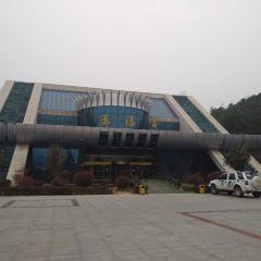 Yujing Hot Spring User Photo
