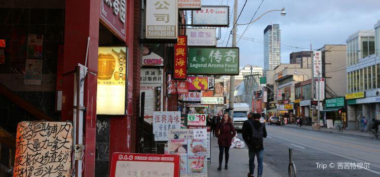 Toronto's Chinatown1