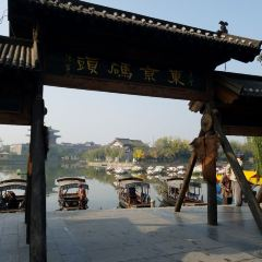 Qingming Riverside Landscape Garden User Photo