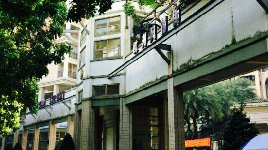 OuZhou FengQing Jie