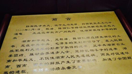 Cheng Qian Residence