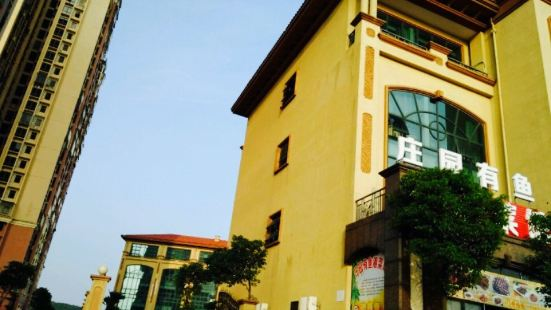 Xingfu Manor