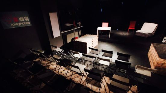 Ai Theater