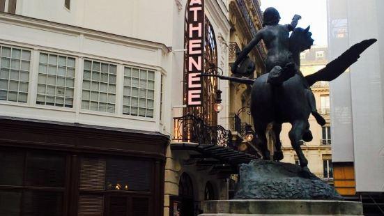 Theatre de L'Athenee Louis Jouvet