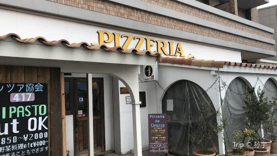 Pizzeria da Ciruzzo