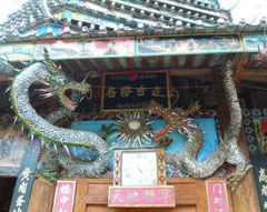 디핑 펑위차오 다리 여행 사진