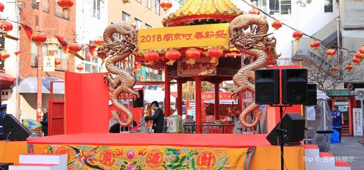 Chinatown (Nankinmachi)2