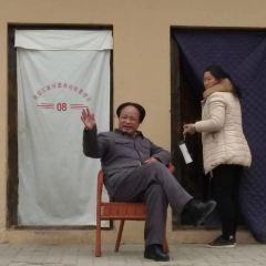 Wangjiaping Revolutionary Site User Photo