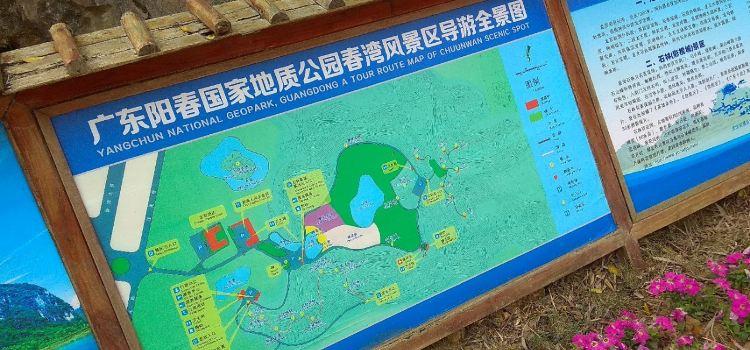 春灣風景區1