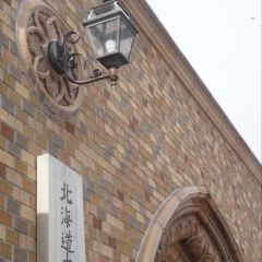 北海道大學用戶圖片