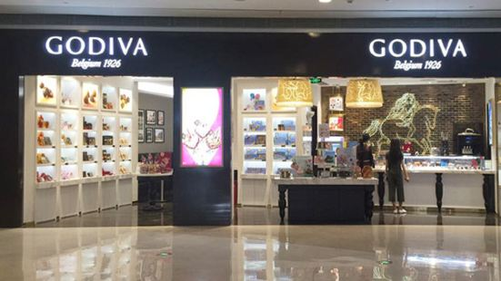 Godiva(沈阳大悦城)
