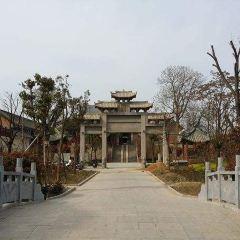 Yuanjia Mountain User Photo