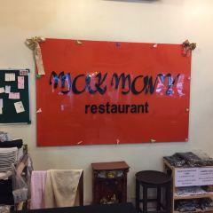 Mok Mony用戶圖片