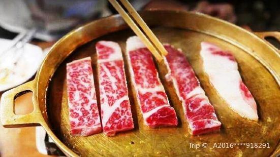 Best Beef