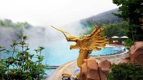 Heyuan Heping Hot Spring