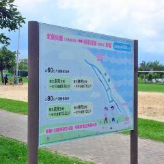 北濱公園用戶圖片
