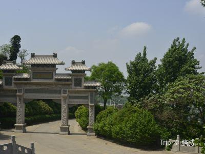 驪山國家森林公園