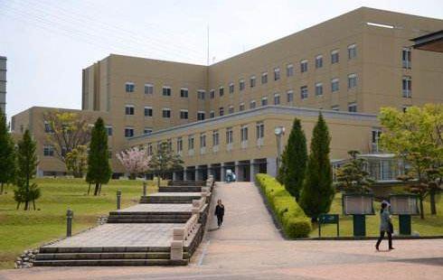 長崎県立大學