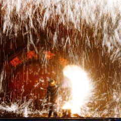 暖泉室外打樹花用戶圖片