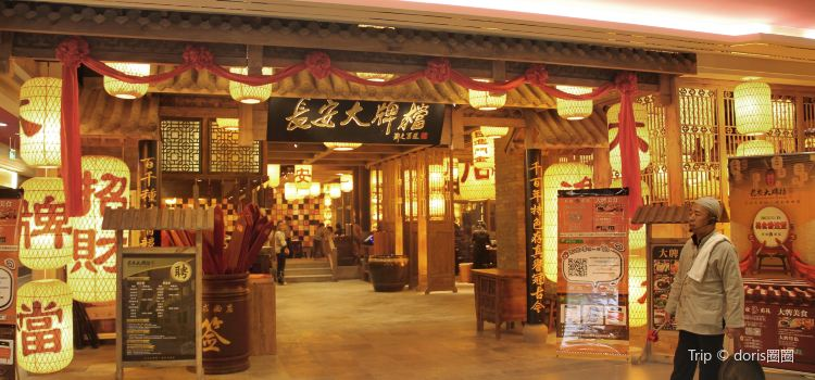 Chang'an Snack Booth (Saga International Shopping Center)1