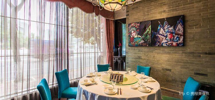 Bingsheng Private Kitchen3