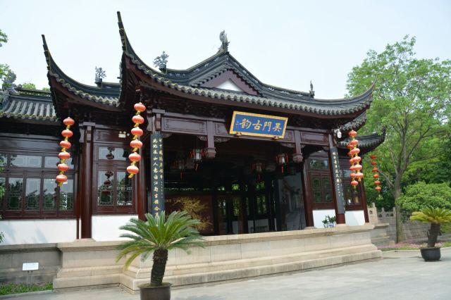 Fengqiao Scenic Area
