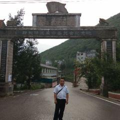 黔東特區革命委員會用戶圖片