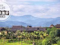 2018年雲南最熱門的三個地方,都去過的才是大神!