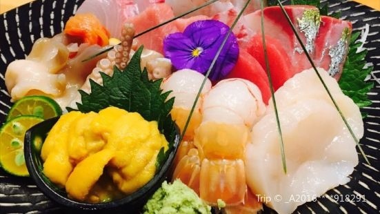 Ran Sushi ( Parkview Green)