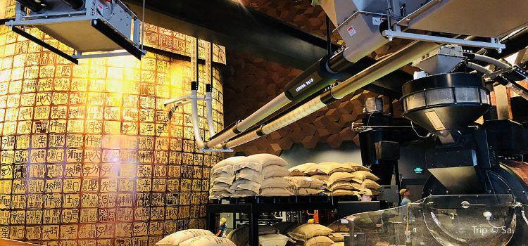 Starbucks Reserve Shanghai Roastery2
