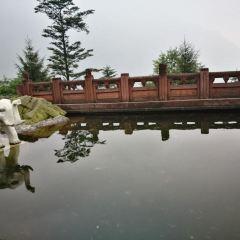 Xixiang Pool (Bathing Elephant Pool) User Photo
