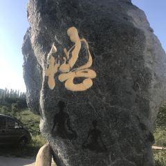 紅光山生態園用戶圖片