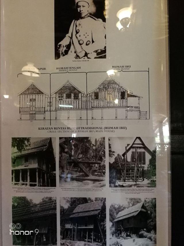 말레이시아 국립 박물관