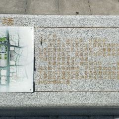八一廣場用戶圖片