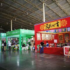 Fuhua International Exhibition Center User Photo
