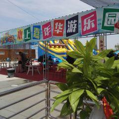 黃河宮歡樂島用戶圖片